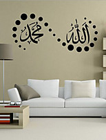 Words & Quotes Wall Stickers Plane Wall Stickers , PVC 57cm*26cm