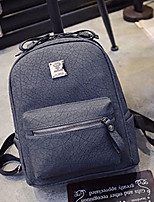 Women PU Bucket Backpack - Green / Red / Gray / Black