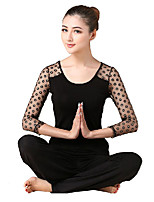 Yoga Clothing Sets/Suits Pants + Tops Wicking / Lightweight Materials / Soft Stretchy Sports Wear Women's - OthersYoga / Pilates /