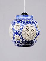 Lampe suspendue - Traditionnel/Classique / Rustique / Vintage / Rétro - avec Ampoule incluse - Céramique
