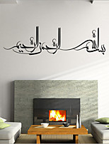 Words & Quotes / History Wall Stickers Plane Wall Stickers , PVC 42cm*150cm