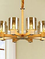 Lampe suspendue - Rustique - avec LED - Bois/Bambou