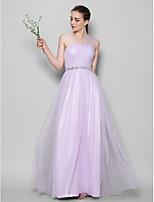Floor-length Tulle Bridesmaid Dress - Lavender A-line One Shoulder