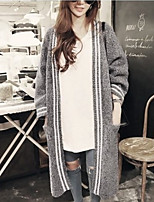 Women's Solid White / Gray Cardigan , Casual Long Sleeve