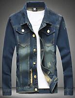 Men's Lapel Punk Fashion  Long Sleeve Denim Jacket
