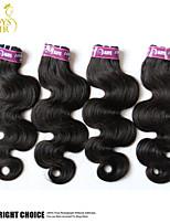 4Pcs Lot Indian Virgin Hair Body Wave Wavy 100% Human Hair Weave Bundles Cheap Indian Remy Hair Extensions Natural Color