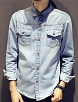 DMI™ Men's Mock Neck Solid Color Denim Shirt(More Colors)