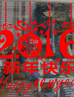 Fashion / Holiday Wall Stickers Plane Wall Stickers , PVC 56cm*56cm