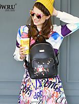 HOWRU® Women 's PU Backpack/Tote Bag/Leisure bag/Travel Bag -Black/Emerald/Wine