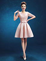 Cocktail Party Dress - Blushing Pink A-line Jewel Knee-length Satin
