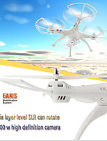 Latest Update X8C Aerial Aircraft Four Axis 2.4 G Remote Control Aircraft 200 w High Quality Hd Video