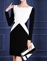 Vestido de Madrina - Multicolor Corte Recto Hasta el Suelo - Manga Larga Poliéster