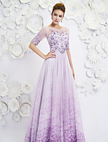 Formal Evening Dress - Lavender A-line Jewel Floor-length Satin Chiffon