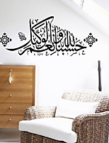 Still Life / Fashion Wall Stickers Plane Wall Stickers , PVC 100cm*40cm