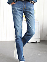 DMI™ Men's Long Casual Solid Color Denim Pant