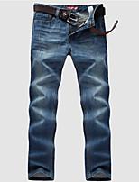 DMI™ Men's Long Casual Solid Color Denim Pant