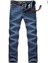 DMI™ Men's Long Casual Solid Color Denim Pant(More Colors)