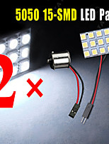 2 X RV White 5050 15-SMD Panel Dome Map Interior Light Bulb +1156 BA15S Adapter