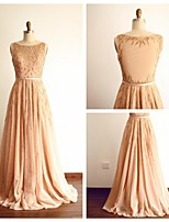 Formal Evening Dress - Champagne A-line Scoop Sweep/Brush Train Tulle