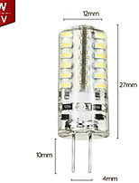 3W 3014 G4 Small Bulb Energy-Saving Highlight Energy-Saving Lamps Halogen Lamp Bead LED (DC/AC12V)