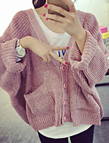 Women's Solid Pink / Gray Cardigan , Casual Long Sleeve
