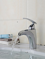 High Quality Contemporary Fashion Brass Chrome-Plated Hot And Cold Basin Faucet - Silver