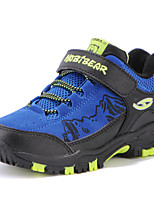 BOY - Sneakers alla moda - Comoda / Punta arrotondata / Chiusa - Di pelle