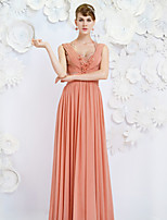 Formal Evening Dress - Watermelon A-line Queen Anne Floor-length Satin