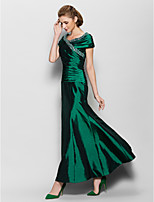 A-line Mother of the Bride Dress - Dark Green Ankle-length Short Sleeve Taffeta