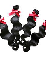 Malaysia Virgin Hair Human Hair Body Wave Hair Weavings 100% Unprocessed 4Pcs/lot #1B Color Body Wave Human Hair Weave