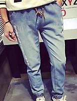 DMI™ Men's Long Casual Print Denim Pant(More Colors)
