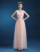 Floor-length Tulle Bridesmaid Dress - Blushing Pink Sheath/Column Scoop