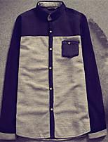 DMI™ Men's Lapel Contrast Color Shirt(More Colors)