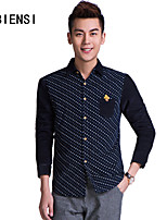 Qiu Dong new long sleeved shirt male youth small fresh male shirt
