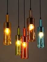 E27 5-15㎡ 220V Diffuse Light Clothing Store Coffee Color Restoring Ancient Ways Bottle Droplight  Pendant Lights LED