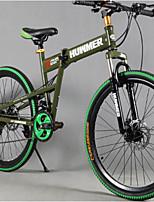 HUMMER Cycling 7 Speeds 20