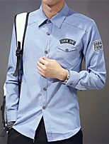 DMI™ Men's Lapel Print Fashion Shirt(More Colors)