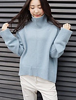Women's Solid Blue / Pink / Gray Pullover , Casual Long Sleeve