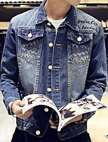 DMI™ Men's Lapel Solid Color Casual Denim Jacket