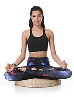 Yokaland ® Ioga tops / Sutiã Respirável / Secagem Rápida / wicking Stretchy Wear Sports Ioga / Pilates / Fitness Mulheres