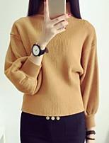 Women's Korea Style Ethos High Collar Solid Loose Pullover , Casual Lantern Sleeve