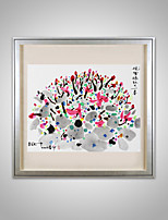 Ink Painting Effect Colourful Paper Painting Only Without Anyframe