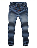 Men's Fashion Solid Water Washed Slim Fit Jeans