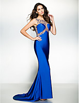 Formal Evening Dress - Royal Blue Trumpet/Mermaid Scoop Court Train Jersey