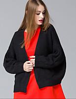 Women's Solid Blue / Black / Beige / Gray Cardigan , Vintage / Cute Long Sleeve