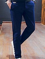 DMI™ Men's Long Solid Color Casual Pant(More Colors)