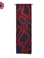 Men's  Senior Silk Cloth With Soft Nap Long Scarf (180cmX30cm)