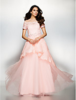 Formal Evening Dress - Pearl Pink A-line Jewel Floor-length Lace / Tulle