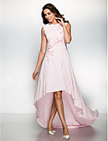 Formal Evening Dress - Blushing Pink A-line Jewel Asymmetrical Chiffon