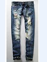 Men's Fashion European And American Style Cat Whisker Broken Hole Washed Jeans
